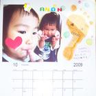 9月17日カレンダー制作♪